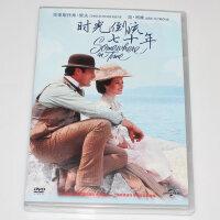 正版电影DVD光盘 时光倒流七十年 盒装1DVD 高清经典电影DVD碟片