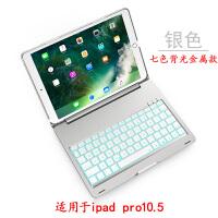 ipad�{牙�I�P2018新款保�o套��2017版air2�O果pro11英寸9.7pad平板��XA18