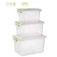 简约创意镂花小号手提箱塑料透明收纳箱透明中号整理箱文具零食储物箱家居家用生活日用收纳