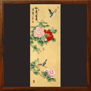 工笔画《如意富贵》张一娜 一级美术师R3446