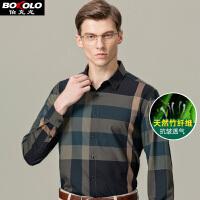 竹纤维免烫长袖衬衫男士青中年休闲商务英伦格子宽松弹力男式抗皱衬衣伯克龙 A7009