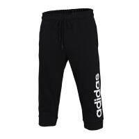 Adidas阿迪达斯 男裤 运动裤休闲跑步七分裤中裤 DW8027