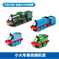 托马斯和朋友之合金小火车4辆FDX38惯性儿童轨道车玩具男孩 FDX38款式随机