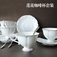 陶瓷咖啡杯套装欧式骨瓷咖啡套具整套简约创意英式下午茶具4杯碟