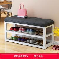 换鞋凳鞋柜简约现代穿鞋凳子多功能鞋架收纳凳储物凳沙发凳试鞋凳