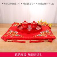 结婚庆用品改口敬茶杯套装新娘陪嫁嫁妆婚礼红色喜庆敬酒敬茶托盘