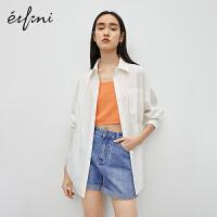 [7折超品价:276]伊芙丽衬衫女2020年新款夏季女装衬衣外套速干防紫外线白色小衫