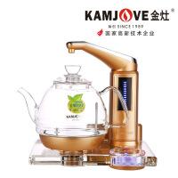 金灶 B7 全自动上水电热水壶烧水壶电茶壶玻璃茶艺炉煮水壶 家用