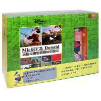 正版迪士尼米奇老鼠与唐老鸭奇妙历险记高清DVD视频动画光盘碟片