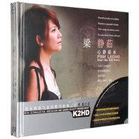 正版梁静茹cd专辑精选歌曲宁夏勇气丝路黑胶唱片汽车载车cd光碟片