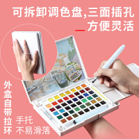 日本樱花泰伦斯24色固体水彩颜料套装18/30/36/48色透明樱花水彩