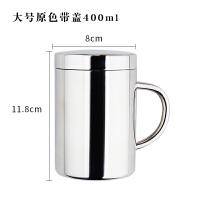 水杯带盖不锈钢杯子带手柄儿童幼儿园双层牛奶杯口杯茶杯子餐具用品茶具 原色 大号 有盖 400ml