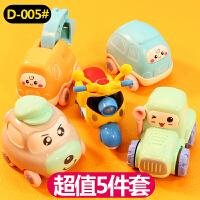 儿童玩具车男孩惯性回力车宝宝玩具小汽车套装女孩婴幼儿飞机火车 D-005#(超值5只装) 惯
