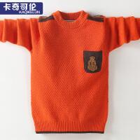 男童毛衣加绒加厚秋冬儿童针织衫套头男大童男孩9-10-12-15岁