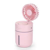 usb小风扇可充电补水喷雾制冷三合一小电扇多功能迷你车载办公家用空气加湿器可充电学生教室 粉色 - 三用加湿+风扇+夜