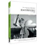 封面有磨痕-B-爱丽丝漫游奇境记 9787540225384 北京天下智慧文化传播有限公司 知礼图书专营店
