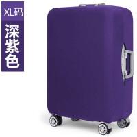 弹力行李箱保护套旅行箱防尘罩袋拉杆箱套20/24/28/30寸加厚家居日用 深紫XL码(29-32寸)