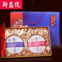新益号茶叶礼盒 云南普洱茶熟生茶叶714g风花雪月双饼茗茶礼盒 七子饼礼品茶