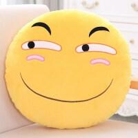 奸笑抱枕 创意QQ表情公仔卡通抱枕被子两用午睡三合一毯子 滑稽害怕脸靠垫