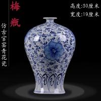仿古手绘器 陶瓷花瓶 家居装饰品现代客厅工艺品摆件