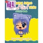 【中商海外直订】Drawing Anime School Girl Stills Activity Book