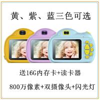 儿童数码照相机 玩具可拍照宝宝迷你单反高清卡通孩子 生日礼物 800万像素+闪光灯