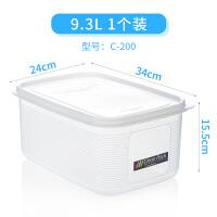 日本进口冰箱保鲜盒长方形大号塑料食品盒子厨房蔬菜收纳盒大容量