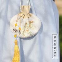 刺绣香囊材料包随身古风手工制作零钱包中国风汉服平安符自绣