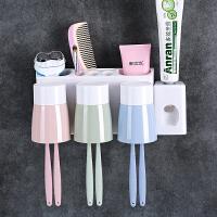 牙膏牙刷刷牙缸放置架 牙膏盒收纳盒儿童刷牙杯子吸盘式吸壁式放置置物架吸墙懒人