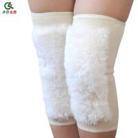 羊毛护膝透气保暖老寒腿男女士加厚骑车防风羊毛加长护膝 挡风御寒冬季保暖佳品保暖护膝