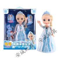 冰雪公主奇缘玩具智能对话娃娃艾莎会说话的芭比娃娃女孩仿真网红网红