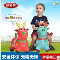 伊诺特 跳跳马儿童充气玩具跳跳鹿宝宝坐骑跳跳动物无毒加厚