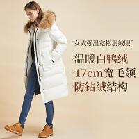 【网易严选冬季保暖明星好物】地表强温 女式毛领鹅绒长款宽松羽绒服