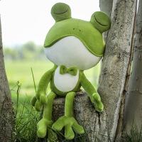 超软青蛙玩偶可爱小号娃娃毛绒玩具少女公仔女生床上抱着睡觉抱枕 软体青蛙