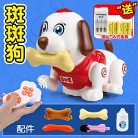 儿童玩具电动小狗玩具狗狗走路会唱歌1-2-3-6周岁7岁女孩男孩10岁 精美彩盒装