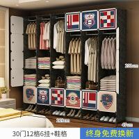 简易布衣柜收纳柜子组合经济型组装塑料租房挂卧室家用小布艺衣橱 6门以上 组装