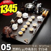 紫砂功夫茶具套装家用办公陶瓷茶壶茶杯电器茶台茶道实木茶盘 34件