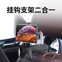 汽车挂钩车载后座椅背车内用品手机架多功能创意置物座椅挂钩