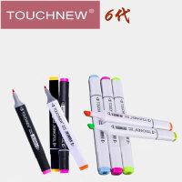 【部分地区包邮】马克笔套装Touch new6代学生手绘彩色绘画油性笔touch正品设计专用pop笔酒精油性双头彩色笔