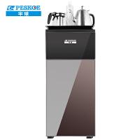 半球(Peskoe)电水壶 茶吧机 自动上水电热水壶 家用多功能智能温热型立式饮水机BQ-001W 黑/ 白色