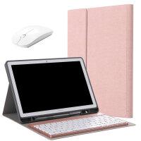 华为平板电脑M5蓝牙键盘保护套CMR-W19/AL19超薄M5Pro10.8英寸皮套M3青春版10.