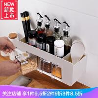 厨房用品用具调味料收纳盒壁挂调味罐套装置物架佐料盒盐罐免打孔 多功能厨房置物架