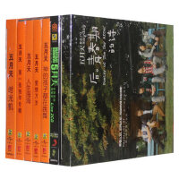 包邮 五月天 MAYDAY创作全集 9CD(7专辑) 五月天CD 后青春期的诗