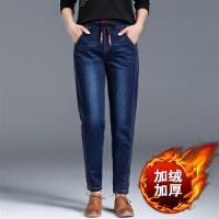 高腰牛仔裤女松紧腰春秋深色韩版显瘦大码哈伦裤时尚长裤 26 建议80到90斤