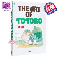 【中商原版】画册 THE ART OF TOTORO 龙猫 吉卜力 台版画册 东贩