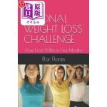 【中商海外直订】My Personal Weight Loss Challenge: How I Lost 52lbs