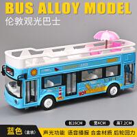 巴士玩具模型合金儿童公交车玩具双层巴士模型仿真公共汽车男孩合金旅行观光巴士车 蓝色【盒装】