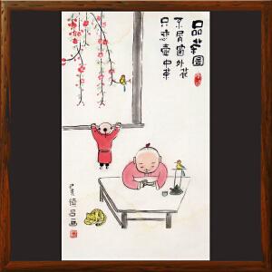 《品茶图 不屑窗外花 只恋壶中茶》范德昌原创小品画R4226