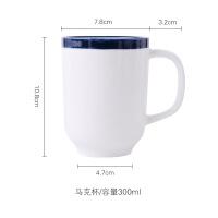 蓝边咖啡杯陶瓷下午茶杯碟创意陶瓷咖啡杯套装咖啡具早餐马克杯子