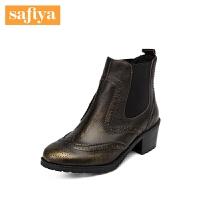 Safiya/索菲娅冬牛皮布洛克圆头粗高跟短靴女鞋SF54117111